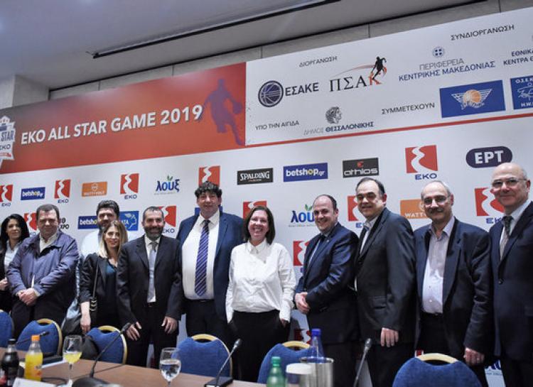 EKO All Star Game: Η γιορτή ξεκίνησε από τη συνέντευξη τύπου