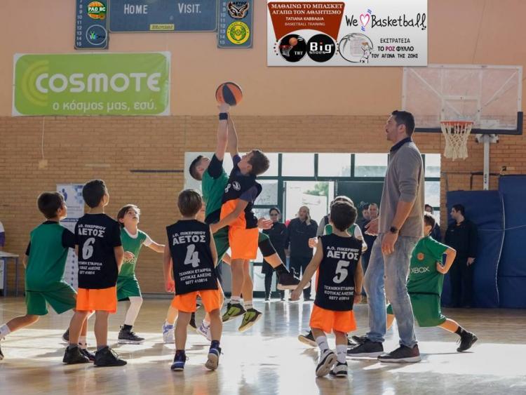 1ο «We Love Basketball for Boys»: Γιορτή του μπάσκετ στο Κορωπί – Τιμήθηκε ο Τσαρτσαρής!