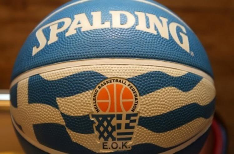 Κύπελλο Ελλάδος Γυναικών: Το πρόγραμμα των αγώνων της Α΄ φάσης