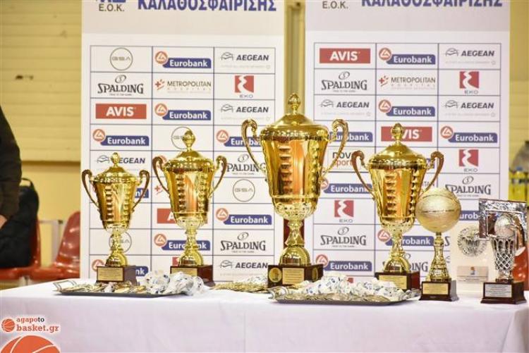 Κύπελλο Γυναικών: Οι πολυνίκεις του θεσμού
