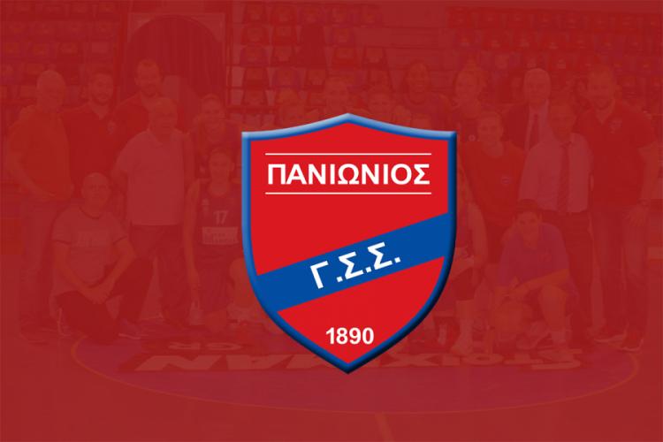 Ζότοβα και Κουτρόγιαννου στις ακαδημίες του Πανιωνίου