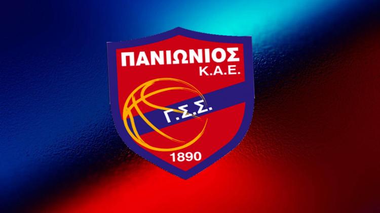 Αποχώρησε από τον Πανιώνιο ο Σκουρτόπουλος, αλλαγή σελίδας στη ΚΑΕ