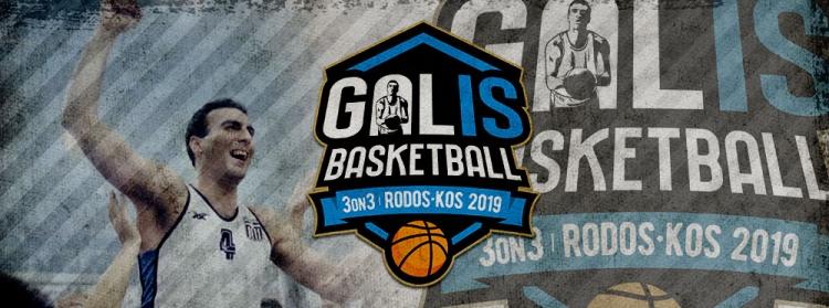 GalisBasketball 3 on 3 tournament
