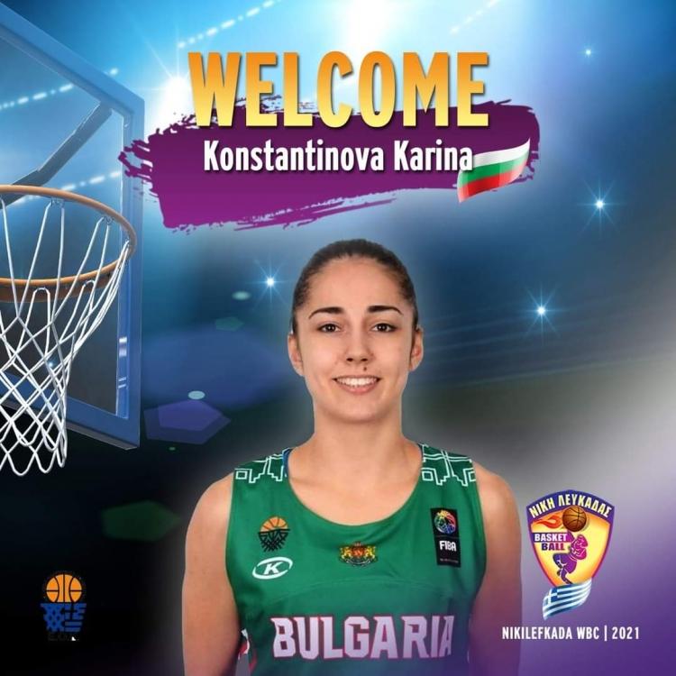 Ανακοίνωσε την Konstantinova η Νίκη Λευκάδας