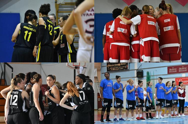 Κύπελλο Γυναικών: Τα ρόστερ των τεσσάρων ομάδων του Final-4