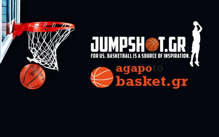 Το agapotobasket.gr και το jumpshot.gr μαζί... στο παρκε!