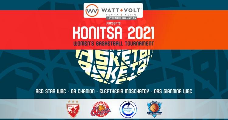 WATT+VOLT Konitsa 2021 Women's Basketball Tournament