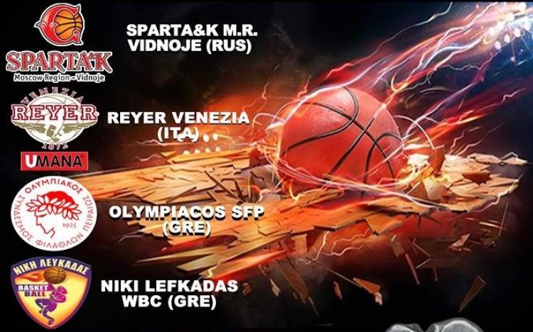 3ο Διεθνές τουρνουά μπάσκετ γυναικών Λευκάδας