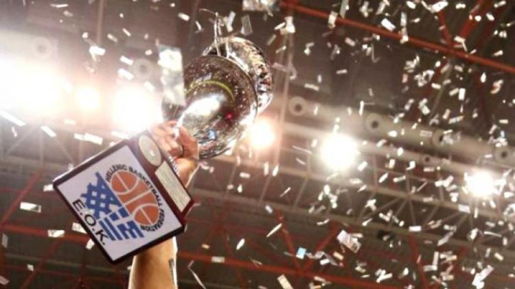 """Κύπελλο Ελλάδος Ανδρών:Ντέρμπι """"δικεφάλων"""" δείχνει η φάση των """"8"""" (Κλήρωση)"""