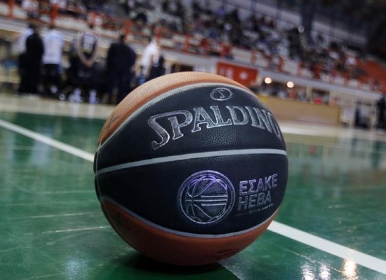 Basket League: Το πρόγραμμα των δύο πρώτων αγωνιστικών