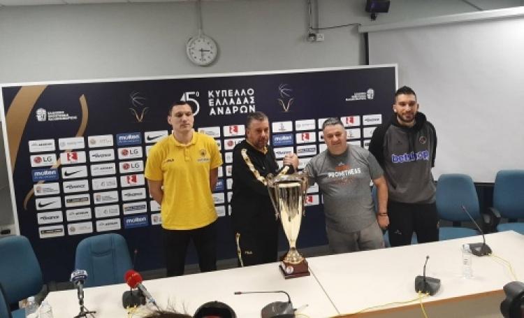 Κύπελλο Ελλάδας: Η συνέντευξη Τύπου του τελικού