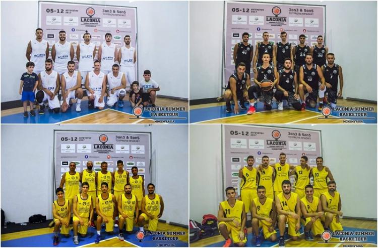 Σε ρυθμούς Final 4  στο 2o Laconia Summer Basketour