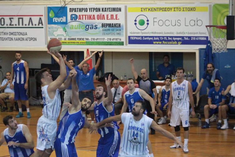 Κύπελλο Ελλάδας: Συνεχίζει ακάθεκτος ο Ιωνικός, πρόκριση για Προμηθέα, Κολοσσό, Φάρο