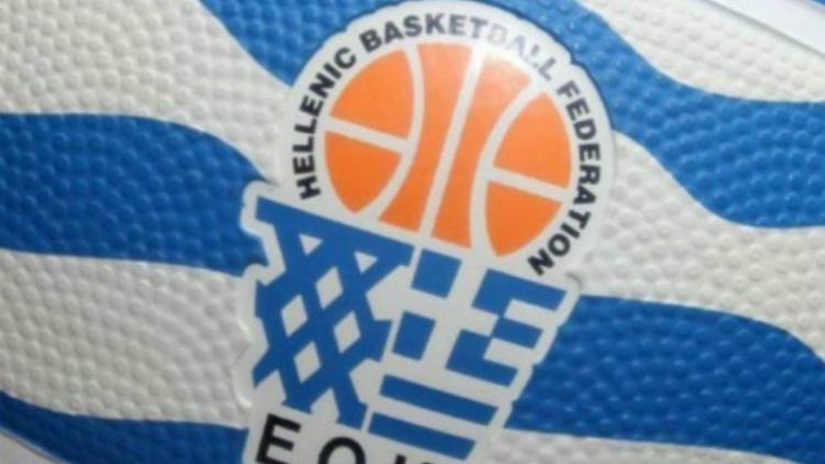 Πρεμιέρα στο Κύπελλο Ελλάδος Ανδρών το Σαββατοκύριακο (15-16/9)