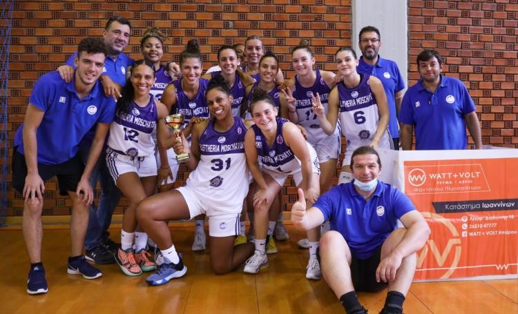 WATT+VOLT Konitsa 2021 Women's Basketball Tournament: Κατέκτησε το τρόπαιο η Ελευθερία Μοσχάτου