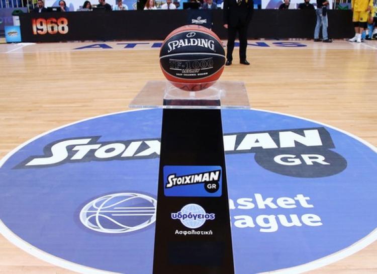Οι ημερομηνίες διεξαγωγής των αγώνων των πλέϊ οφ της Stoiximan Basket League