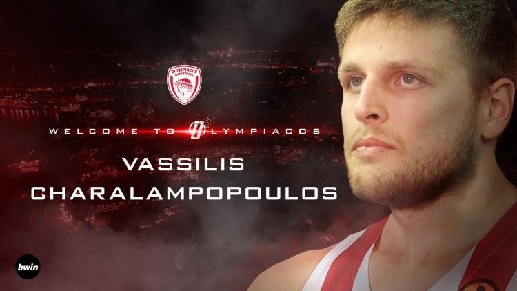 Χαραλαμπόπουλος 4ετίας στον Ολυμπιακό